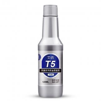 T5燃油添加剂 6瓶