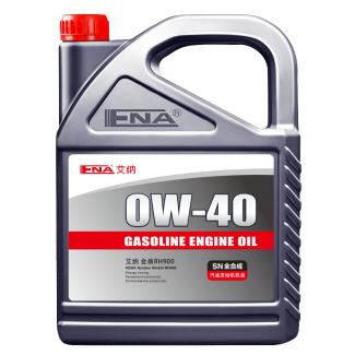 艾纳0W-40全合成机油 4L