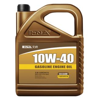 艾纳10W-40合成型机油 4L
