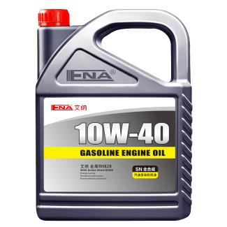 艾纳10W-40全合成机油 4L